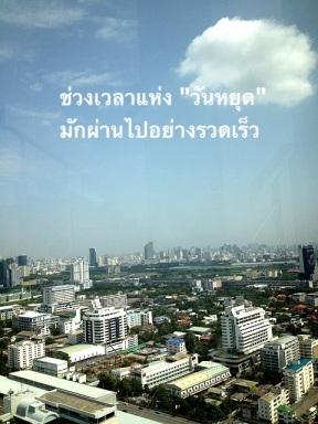 20120605-211408.jpg