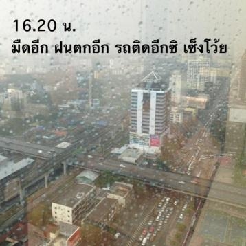 20120626-201918.jpg