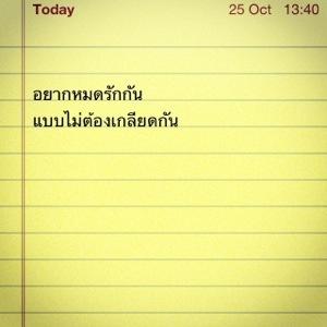 20121025-224822.jpg