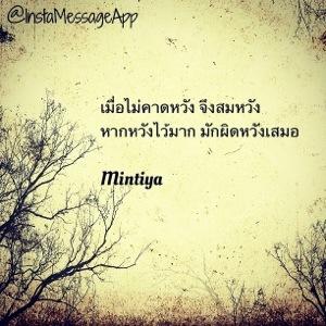 20121103-160147.jpg