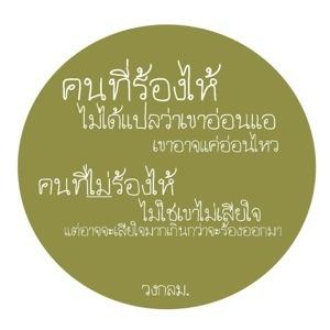 20121224-123812.jpg